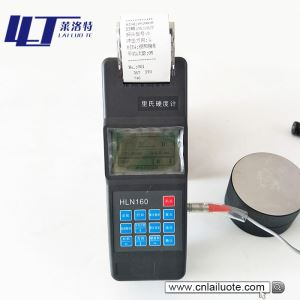 HLN-200型里氏硬度计